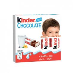 شکلات کیندر 4 عددی