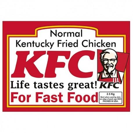 مرینه نرمال مرغ سوخاری کنتاکی KFC